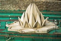 Replica of lotus temple kamal mandir indside the national rail museum royalty free stock images
