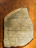 Replica of Rosetta Stone Stock Photo