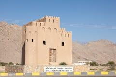 Replika antyczny wierza w Bahla, Oman Obraz Royalty Free