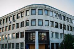 Repos de bâtiment d'affaires après jour ouvrable Images libres de droits