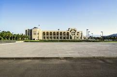 Repositório de manuscritos antigos de Matenadaran no território do monastério Etchmiadzin imagem de stock