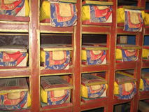 Repository of books. Scripture library of Tibet. Repository of books Royalty Free Stock Photos