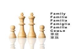 Représentation de la famille avec des pièces d'échecs et le mot Image libre de droits