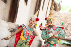 Représentations de pantomime en Thaïlande Images stock