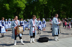 Represent ukrainian folk music, dance and sing Royalty Free Stock Image