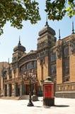 Baku. Representative building in downtown Baku Stock Photo