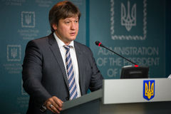 Representative of President of Ukraine in the Cabinet of Ministe Royalty Free Stock Images