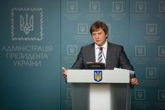 Representative of President of Ukraine in the Cabinet of Ministe Stock Image