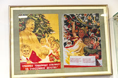Reproductions of old Soviet propaganda posters on the theme of C. KLIN, RUSSIA - JANUARY 16, 2016: Reproductions of old Soviet propaganda posters on the theme of royalty free stock photos