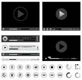 Reproductores multimedia Imagenes de archivo
