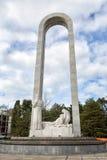 Repto do monumento em nome da vida Sochi Rússia Imagens de Stock
