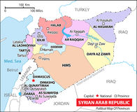 Repubblica araba siriana fotografia stock