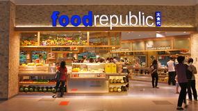 Repubblica dell'alimento al viale di Nex, Singapore Immagine Stock Libera da Diritti