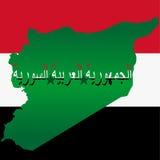 Repubblica siriana Fotografie Stock