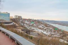 Republic of Bashkortostan. Lovely UFA Royalty Free Stock Photo