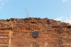 Republic of Belarus, Gomel region, town of Korma. Destroyed Kormyanskaya St. Nicholas Church. Republic of Belarus, Gomel region, town of Korma. Destroyed Royalty Free Stock Photo