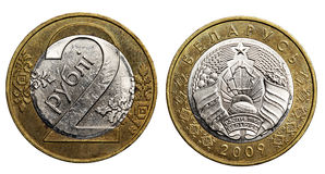 Republic Belorus coin two rubles Royalty Free Stock Photos