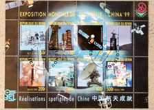 Republic of Benin postage stamp. 1999 complete set of 8 China`s Space Research & Exploration postal stamps Stock Photos