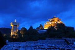 The Republic of China Royalty Free Stock Photo