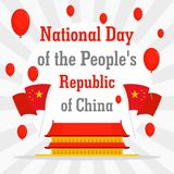 Republic of China national day concept background, flat style royalty free illustration