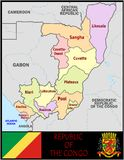 Republic Congo Administrative divisions Royalty Free Stock Images