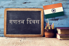 Republic Day of India in Hindi Stock Photography
