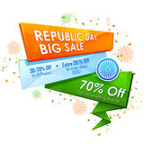 Republic Day of India sale banner with Indian flag tricolor. Illustration for Republic Day of India sale banner with Indian flag tricolor Royalty Free Stock Images