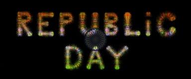 Republic Day tricolor sparkling fireworks horizontal Ashoka Chak Stock Photo