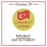 Republic Day in Turkey, October 29 Stock Photo