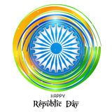 Republic Day. Vector illustration of Republic day  Background Stock Photos
