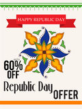 Republic Day. Vector illustration of a beautiful background for Republic day Stock Photos