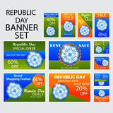 Republic Day. Vector illustration of a beautiful banner set for Republic day Royalty Free Stock Photo