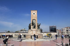 Republic Monument Royalty Free Stock Photo