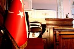Republic Museum of Turkey royalty free stock photos