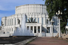The republic opera theater in Minsk Stock Photo
