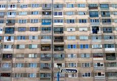 Republic's Boulevard, Resita, Romania. Detail of the facade of a apartment building in Resita, Romania. The building is facing the main boulevard (Republic Stock Photo
