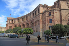 Republic Square and The Government of Armenia in Yerevan, Armeni Royalty Free Stock Photo