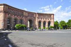 Republic Square in Yerevan. Royalty Free Stock Images