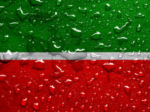Republic of Tatarstan Royalty Free Stock Image