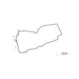 Republic of Yemen Stock Images