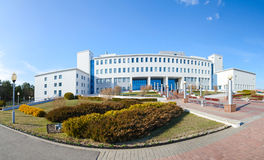 Republican Scientific and Practical Center of Radiation Medicine. GOMEL, BELARUS - APRIL 3, 2016: Republican Scientific and Practical Center of Radiation Royalty Free Stock Images