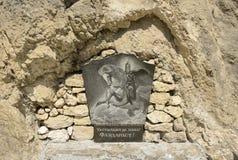 Republik av norr Ossetia, Alania, Ryssland - 17 Juli 2017: Skulpturen av St George i den Alagir klyftan Royaltyfri Fotografi