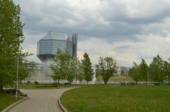 republik för belarus arkivminsk national Arkivbild