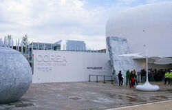 Republik- Koreapavillon an Ausstellung 2015, Mailand Lizenzfreie Stockfotografie