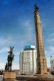 Republik-Quadrat in Almaty, Kasachstan Lizenzfreies Stockfoto