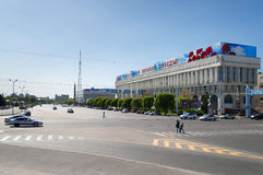 Republik-Quadrat in Almaty, Kasachstan Stockfoto