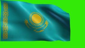 Republika Kazachstan, flaga Kazachstan - pętla royalty ilustracja