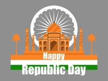 Republikdag av Indien Taj Mahal med flaggan och palmträd vektor royaltyfri illustrationer