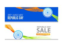 RepublikdagIndien beröm på 26 Januari vektor illustrationer