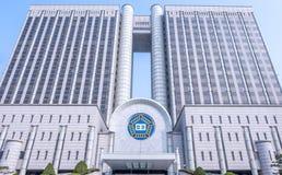 Republiken Korea högsta domstolen i Seoul Fotografering för Bildbyråer